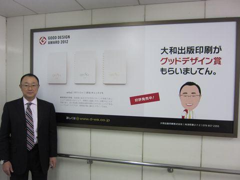 駅看板3.JPG