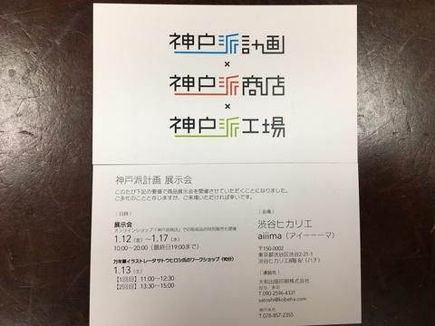 IMG_7078.JPGのサムネイル画像