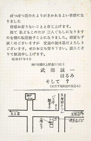 h-1.jpg