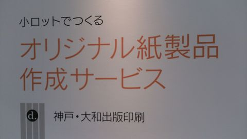 isot201403.jpg